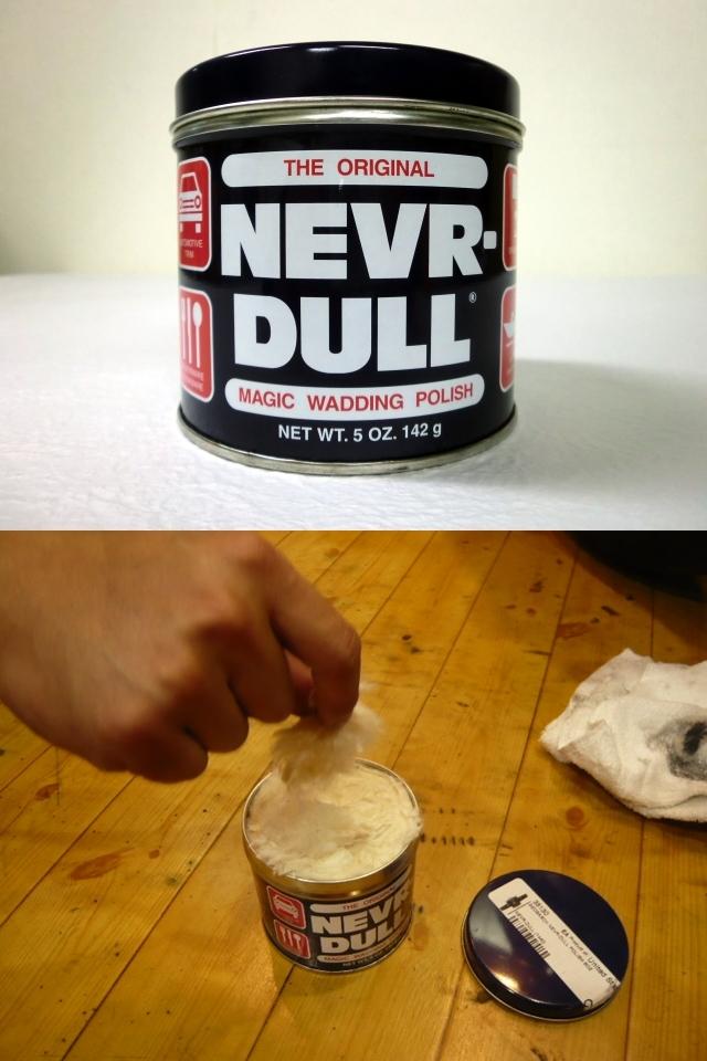 NEVER-DULL.jpg