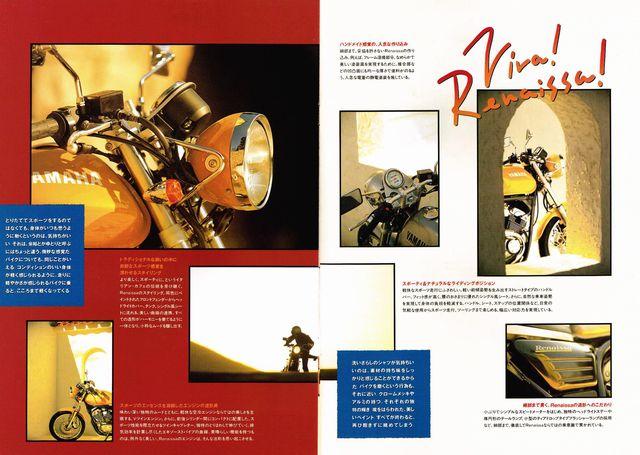 Renassa_catalog_p4.jpg