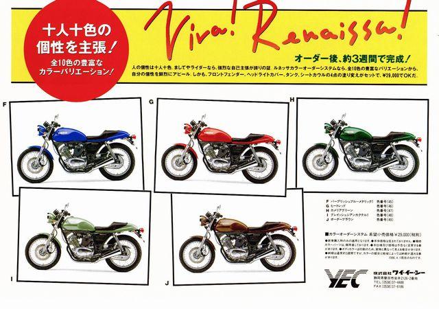 Renassa_catalog_p5.jpg