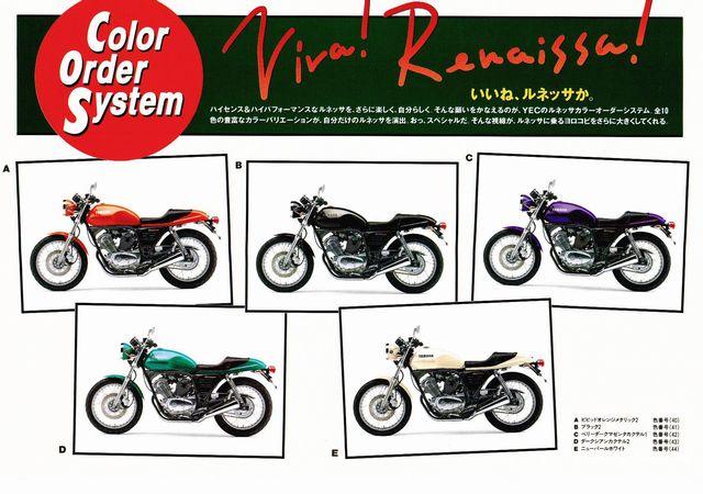 Renassa_catalog_p6.jpg